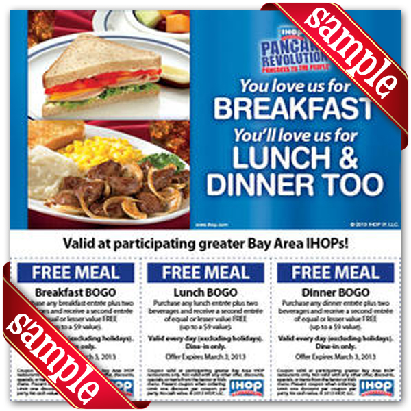 Ihop coupon code